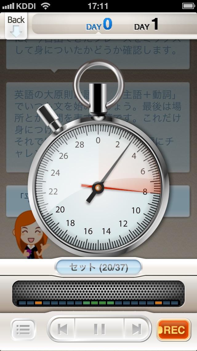 スティーブの英会話8秒エクササイズ Lite 【録音機能つき】(アルク)のおすすめ画像4