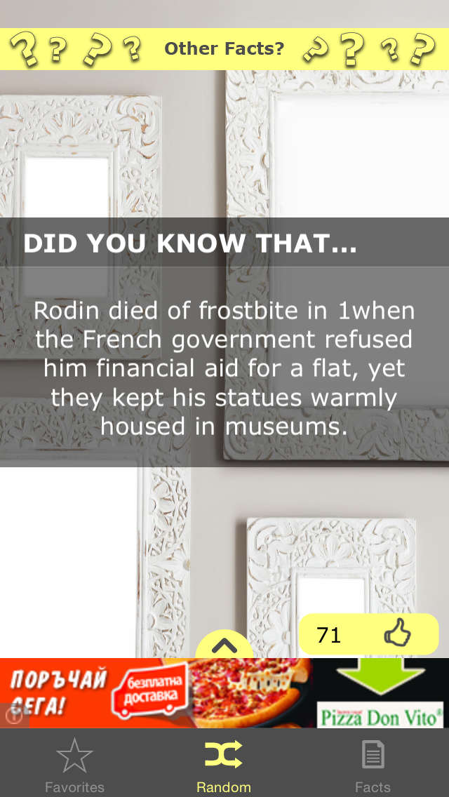 Did You Know... Art Facts screenshot one