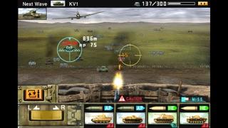 ARMS ROAD 2 Bagration Liteのスクリーンショット1