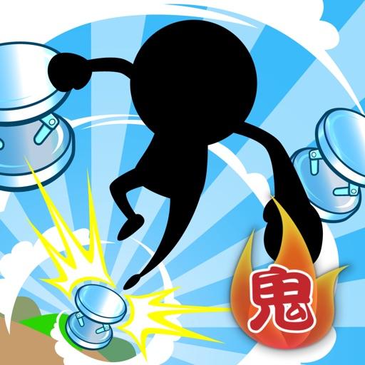 鬼とびⅢ icon