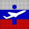 Russia Airport - iPlane 2 Flight Information