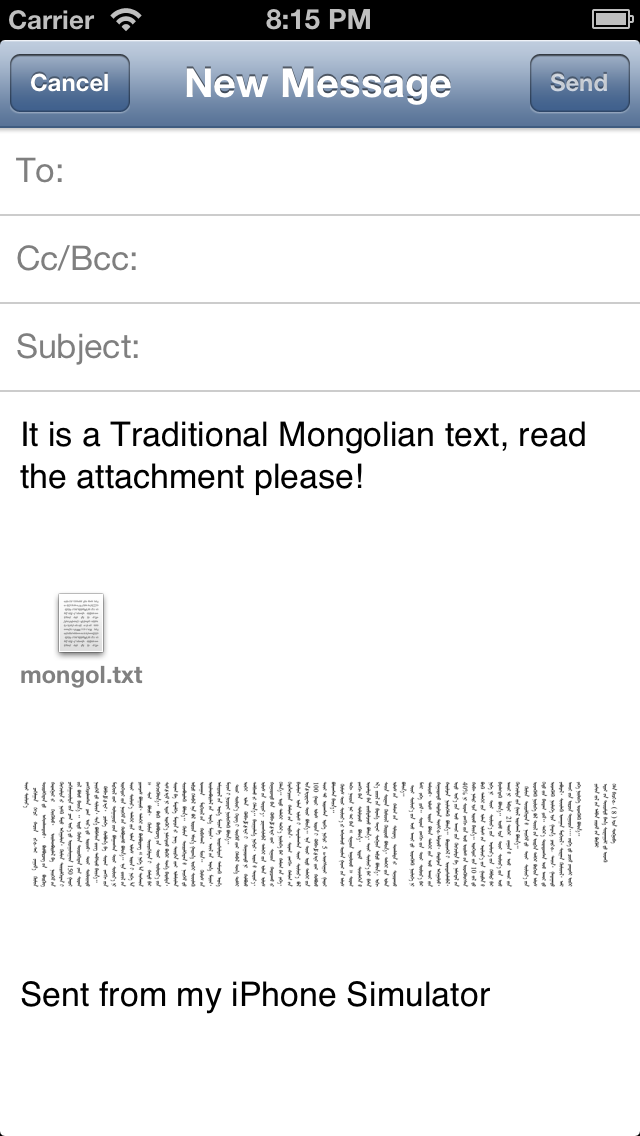 点击获取Mongolian Type Writer