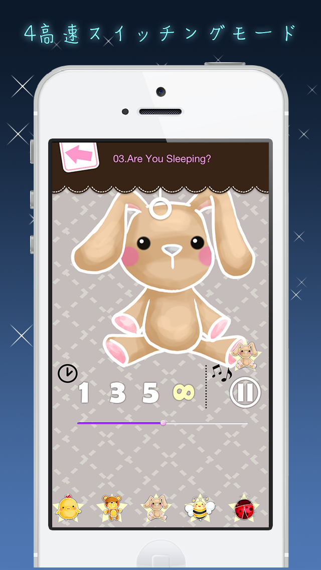 クラシック 赤ちゃん 子守歌 HD ™ (100% iBabySitter)のおすすめ画像4