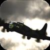 Bomber Captain