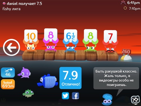 Игра Fish Out Of Water!