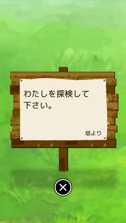 Dungeon Flicker(ダンジョンフリッカー) screenshot-4