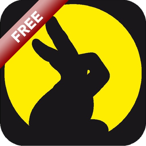 Free Chinese Shadow Puppets. Fun & Educational for Kids & Adults.