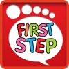 First Step - Fun and Educational Game for Toddlers, Pre Schoolers and Kids to teach about Fruits, Vegetables, Colors, and Shapes ( 1,2,3,4 and 5 Years Old ) - iPadアプリ
