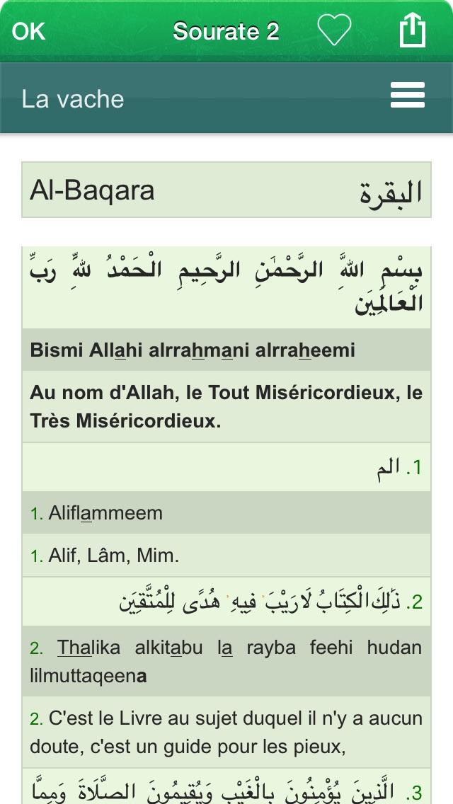download Coran en Français, en Arabe et en Phonétique + Juz Amma en Audio Arabe et Français apps 4