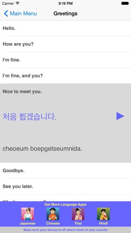 Speak Korean Travel Phrasebook screenshot-4