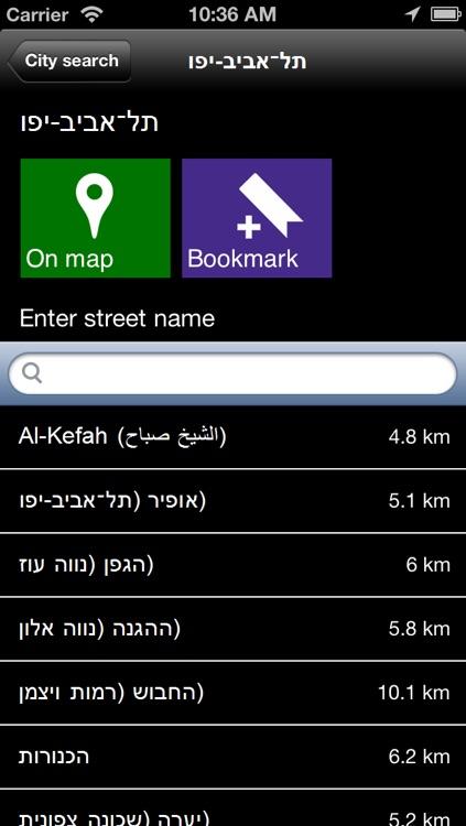 Offline Israel Map - World Offline Maps screenshot-4