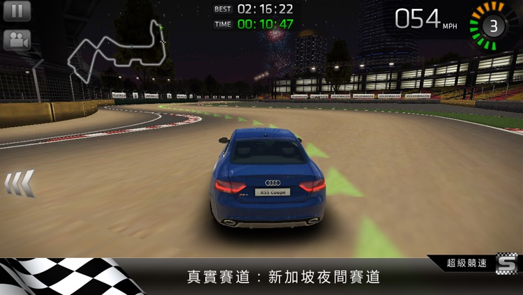 超級競速 (Sports Car Challenge) screenshot-1