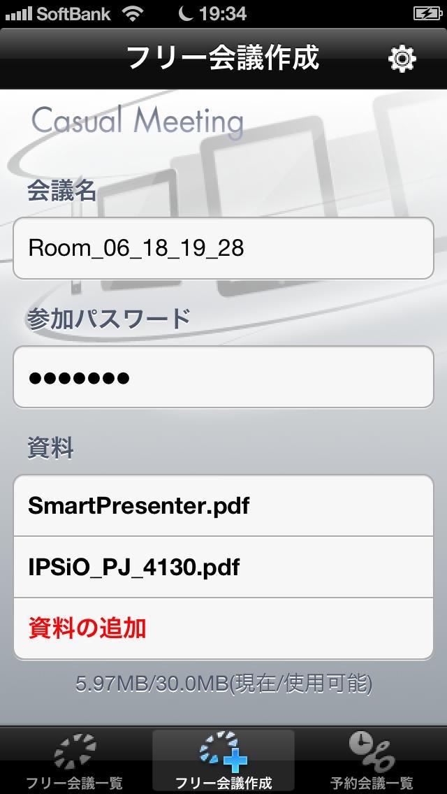 RICOH TAMAGO Ponenteのスクリーンショット1