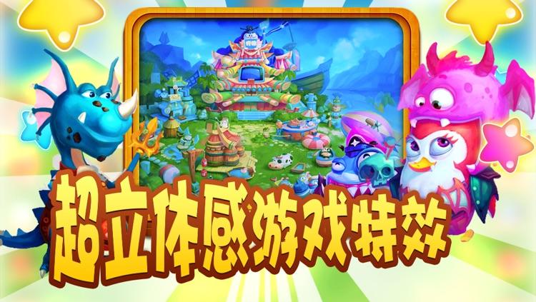 大脚帝国OL screenshot-3