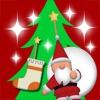きらきら光る、クリスマスツリー for iPad