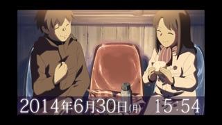 秒速5センチメートル/ストーリー画集Ⅰ「桜... screenshot1