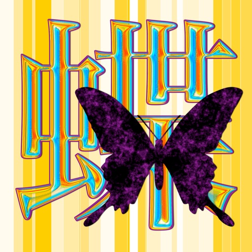 Butterfly Trivia Touch icon