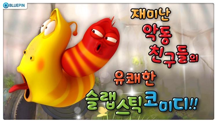 우주최강 코믹쇼-라바 (VOD 1~26편)