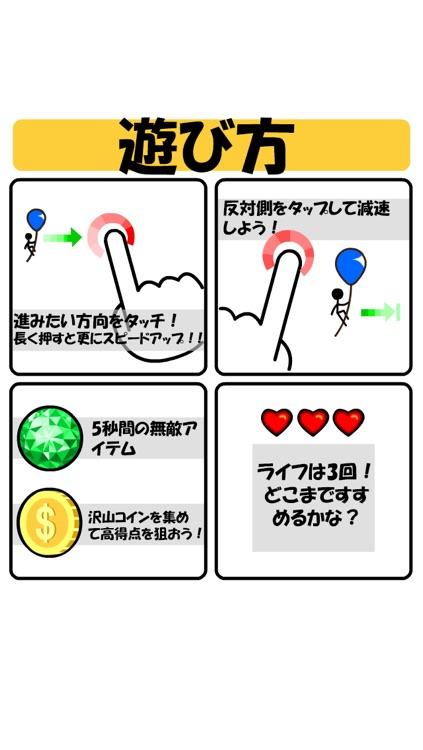 ESCAPE 〜エスケープ〜 地下からの脱出!