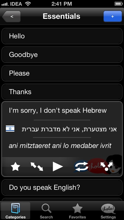 Lingopal Hebrew LITE - talking phrasebook