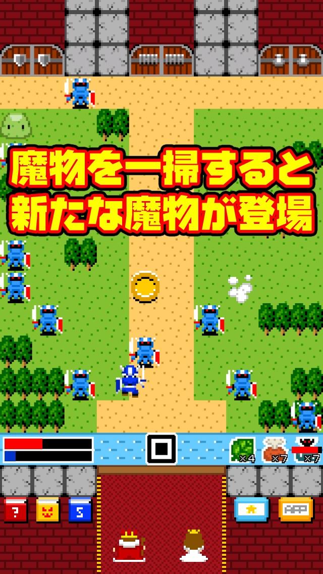 一画面RPG紹介画像4