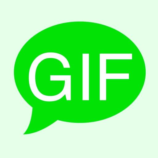 WayDC GIF Keyboard