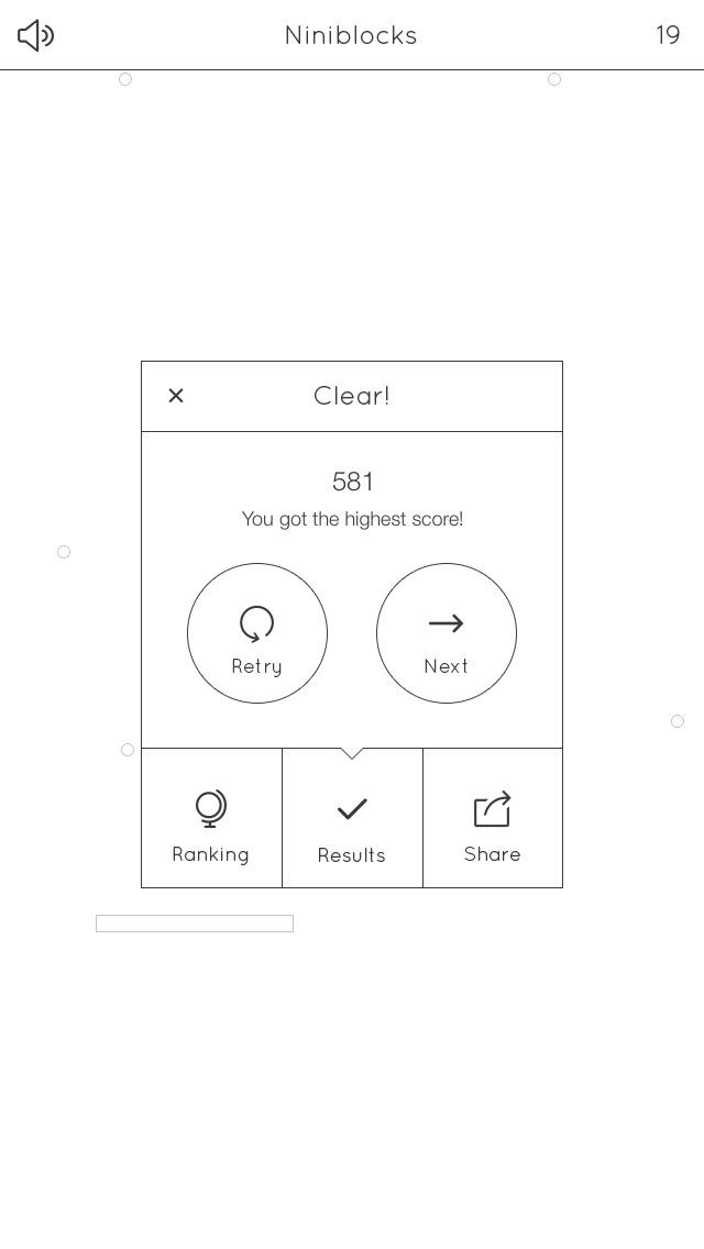 Niniblocks: シンプルなブロックくずしのスクリーンショット4