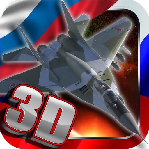 Moscow Air Fleet Commander : Russia Last Stand 3d Jet Gunship War iOS App