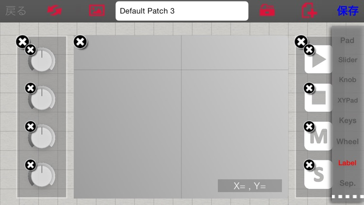 S1MidiTrigger screenshot-3
