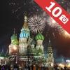 モスクワの観光スポットベスト10―見逃せないもの満載のトラベルガイド