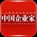 112.《中国企业家》