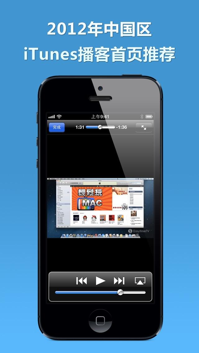 轻松玩 for Mac Screenshot