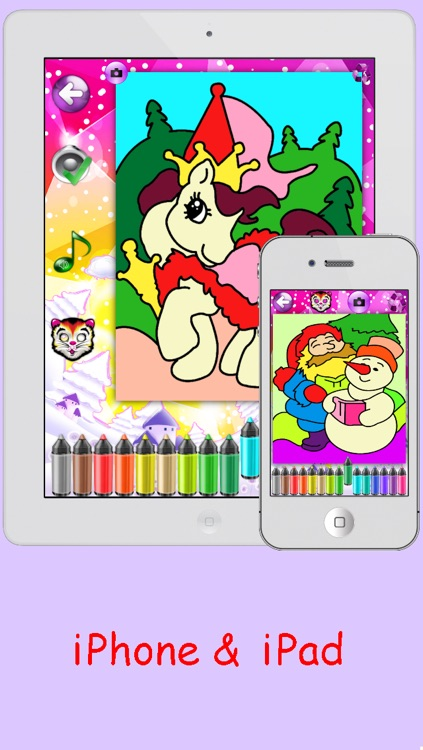 Christmas Coloring Pages for Girls & Boys with Santa & New Year Nick - Pony Painting Sheets & Fashion Papa Noel Games for my Little Kids, Babies & jr Brats screenshot-4