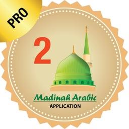 Madinah Arabic App 2 PRO