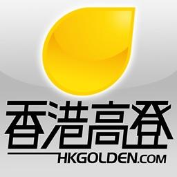 HKGolden