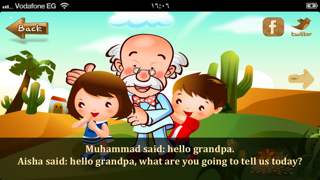 Quran stories for kids English - Free screenshot three