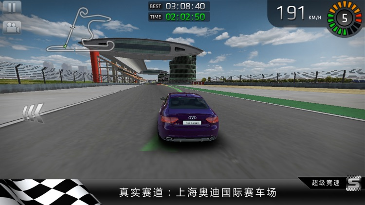 超级竞速 (Sports Car Challenge) screenshot-0
