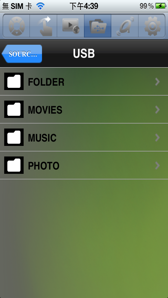AirFun Screenshot