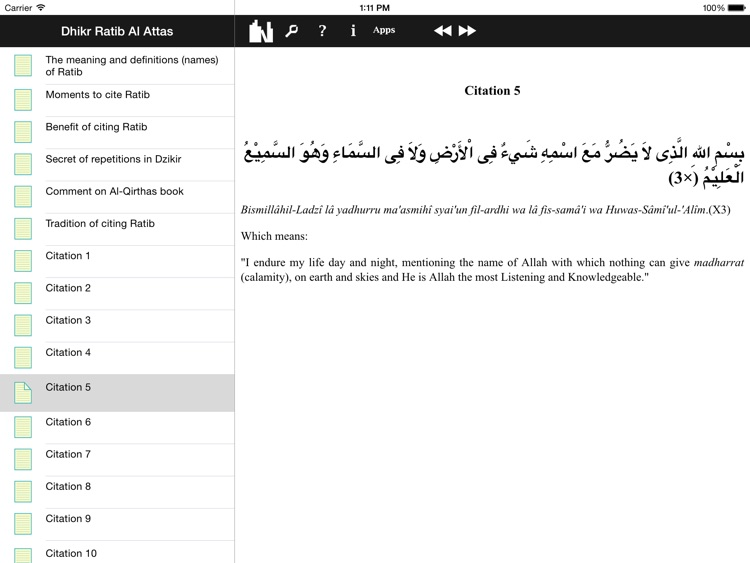 Dhikr and Duaa Collections for iPad screenshot-4