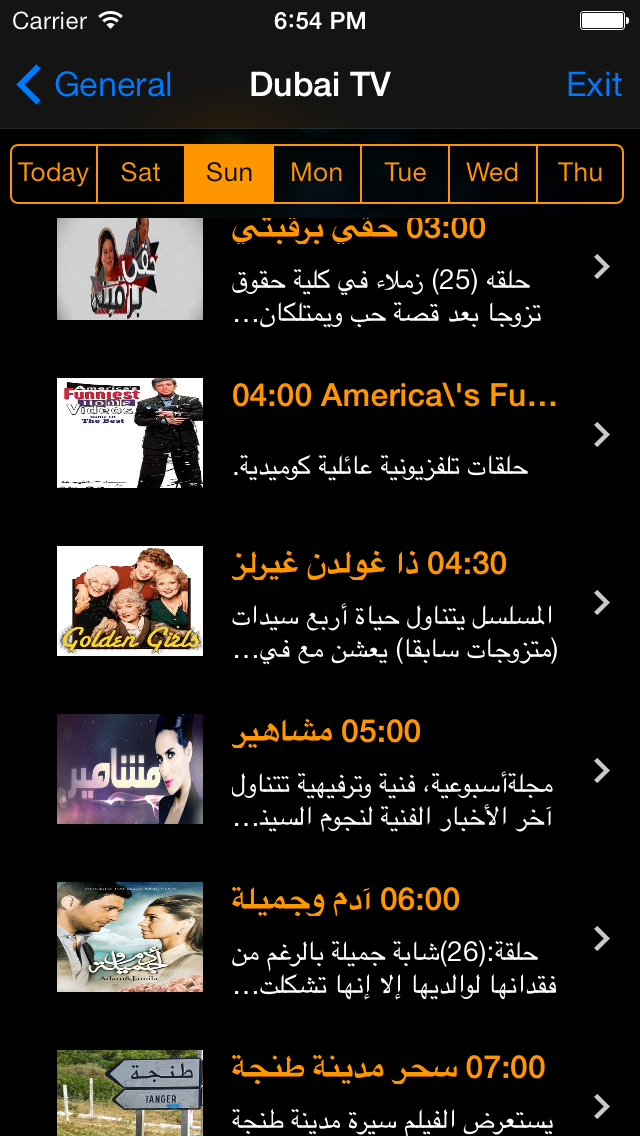download Selevision Remote Control apps 3