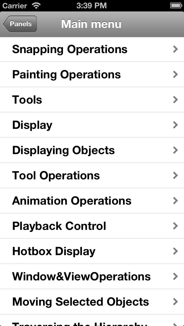 Shortcuts for Maya 2.1 IOS