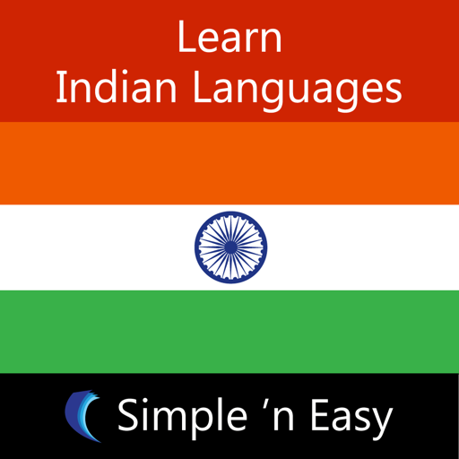 Learn Indian Languages - A simpleNeasyApp by WAGmob