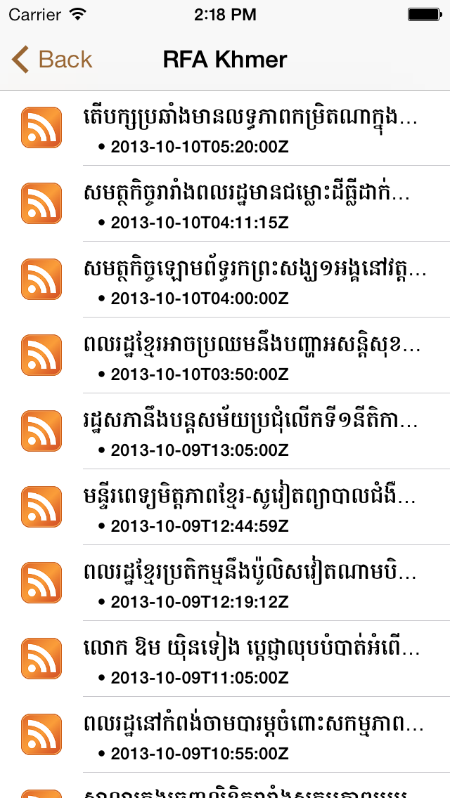 Khmer News RSS Reader (Free) Revenue and Downloads Data | Reflection io