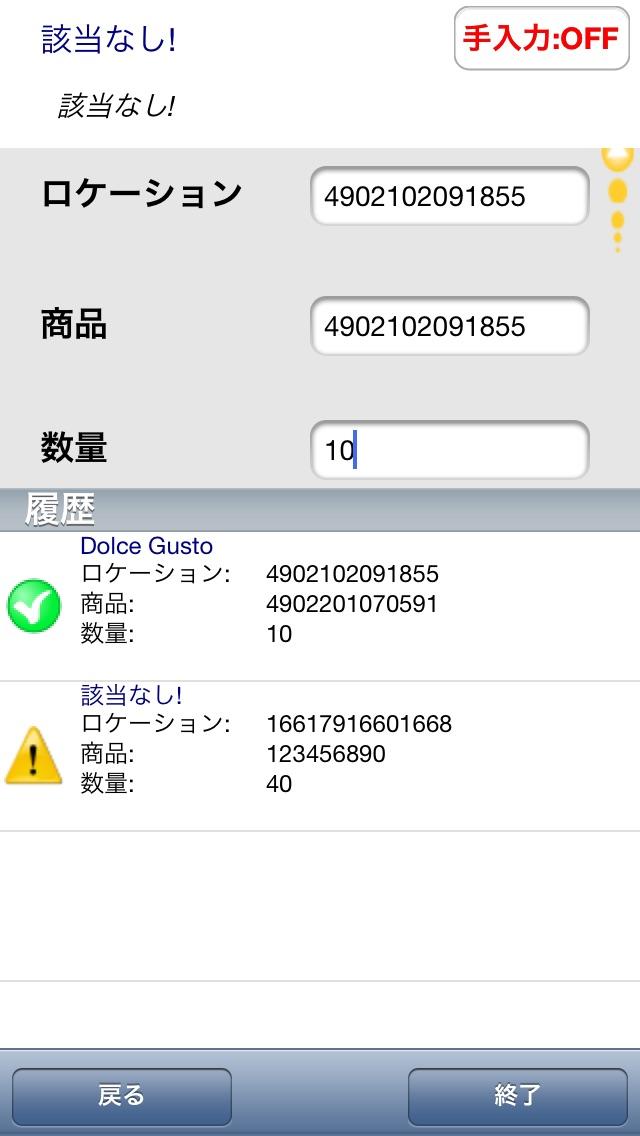 TanaOroshi KDCのスクリーンショット1