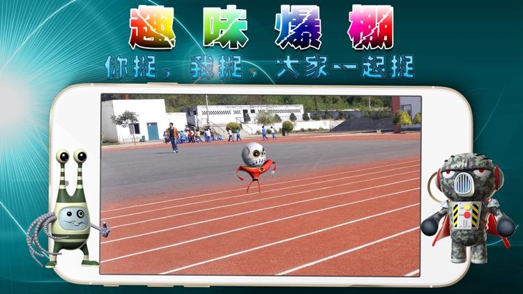 口袋萌宠GO-2016实景游戏AR最新力作