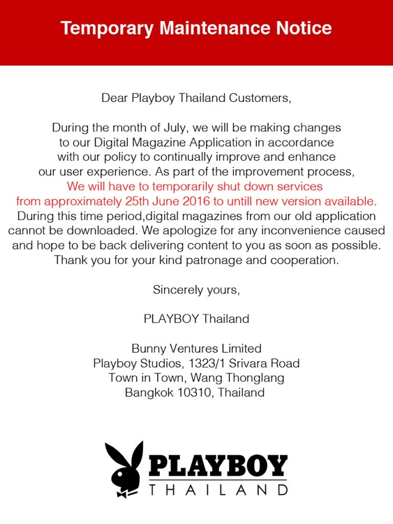 PLAYBOY Thailand screenshot-0