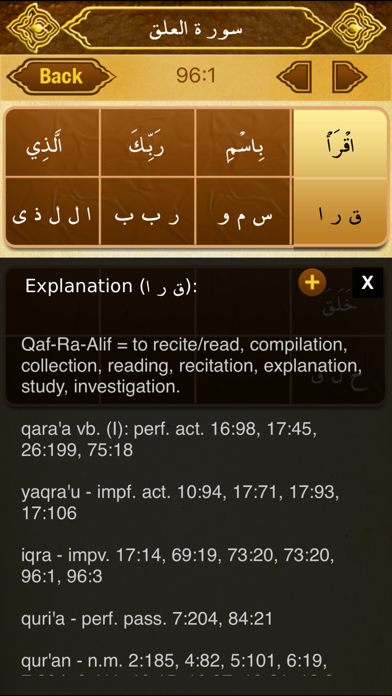 myQuran - Read Understand Apply the Quranのおすすめ画像4