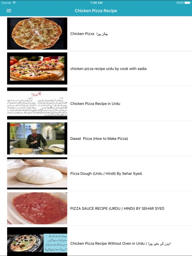Pizza recipes in urdu on the app store forumfinder Gallery