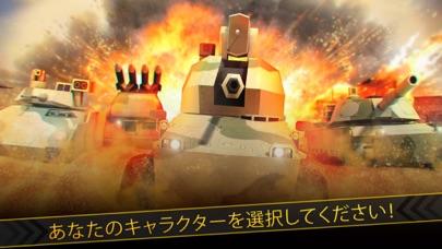 戦艦 戦車 大和 . 軍隊 タンク 戦闘 世界大戦 攻撃 ゲーム 無料のおすすめ画像3