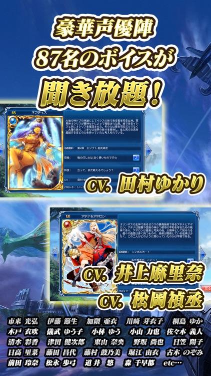 蒼穹のスカイガレオン screenshot-3